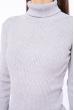 Гольф женский базовый 162P046 светло-серый