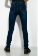 Джинсы женские 120PLEDK151 синий