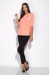 Блуза женская 118P237 персиково-розовый
