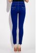 Джинсы женские 105P507-2 синий