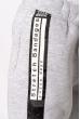 Брюки спортивные 146P108 на флисе светло-серый