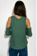 Джемпер женский 32P031 зеленый