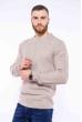 Пуловер однотонный 608F001 песочный