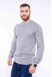Пуловер однотонный 608F001 серый