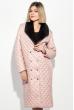 Пальто женское стеганное, с мехом 69PD1059 пудровый