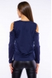 Джемпер женский с открытыми плечами 120PKLD1656 темно-синий