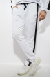 Костюм спортивный мужской 118P1008 бело-черный