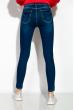 Джинсы женские 120PER1394 синий