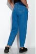 Джинсы женские 120PEL003 синий