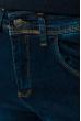 Джинсы женские всесезонные 505F002 темно-синий
