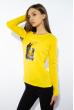 Лонгслив женский с принтом 85F10154-2 желтый