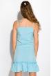 Платье с легкими воланами 103P004 голубой