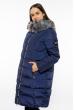 Куртка женская 120PSKL6889 синий