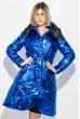 Куртка женская с мехом, блестящие 69PD1061 синий металик