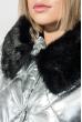 Куртка женская с мехом, блестящие 69PD1061 серебро