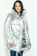 Куртка женская, стильная с капюшоном  72PD222 серебро