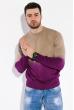 Свитер мужской, омбрэ 19PL174 бежево-фиолетовый