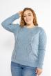 Свитер женский с бусинами 120PVA1026 голубой
