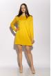 Платье-туника с круглым вырезом 317F054 золотистый