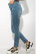 Джинсы женские 623F1356 светло-синий