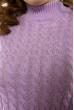 Платье трикотажное  615F2030 сиреневый