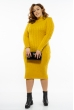 Платье трикотажное  615F2030 желтый