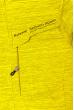 Костюм (куртка, штаны)120PMH5505-2 junior желтый меланж