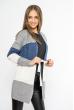 Кардиган женский  в полоску 85F036-1 серый / джинс