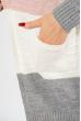 Кардиган женский  в полоску 85F036-1 серо-розовый