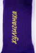 Носки 168P143 фиолетовый