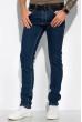Модные мужские джинсы 120PAZYE1819 синий