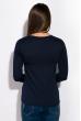 Джемпер женский 120PKLD1635 темно-синий