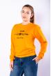 Свитшот женский 600F031 оранжевый