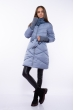 Куртка женская с меховым воротником 120PSKL2108 сизый