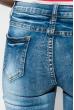 Джинсы женские укороченные 992K001 синий