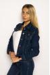 Куртка женская 134P3336 синий