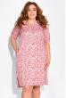 Платье-рубашка с цветочными мотивами 103P482-1 пудровый принт