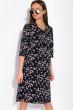Платье-рубашка с цветочными мотивами 103P482-1 темно-синий принт