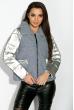 Куртка женская 120PSKL6245 серо-сизый