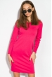 Платье 110P615-2 малиновый