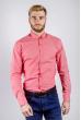 Рубашка мужская принтованная 222F077 коралловый