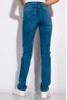 Джинсы женские 120POS3001 светло-синий