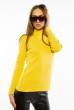 Гольф женский приталенного покроя 620F003 бледно-желтый