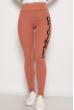 Лосины спортивные женские с надписью 636F002 коралловый меланж