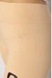 Лосины спортивные женские с надписью 636F002 бежевый