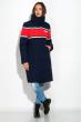 Женский спортивный пуховик 120P520 темно-синий / красный