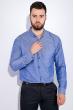 Рубашка мужская, однотонная 511F011-1 голубой