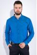 Рубашка мужская, однотонная 511F011-1 лазурный