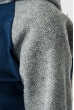 Худи женское рукав реглан 317F008 сине-серый