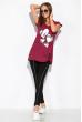 Костюм женский в полоску 107P4323 розово-черный